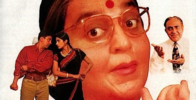 Bollywood Movies to watch with your kids during Quarantine Banner